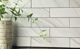 MSI's new Classique White Calacatta format